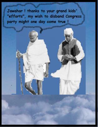 disbanding congress