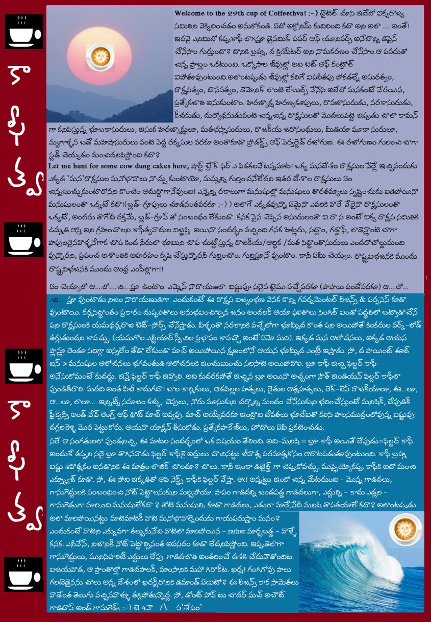 COFFEETVA29