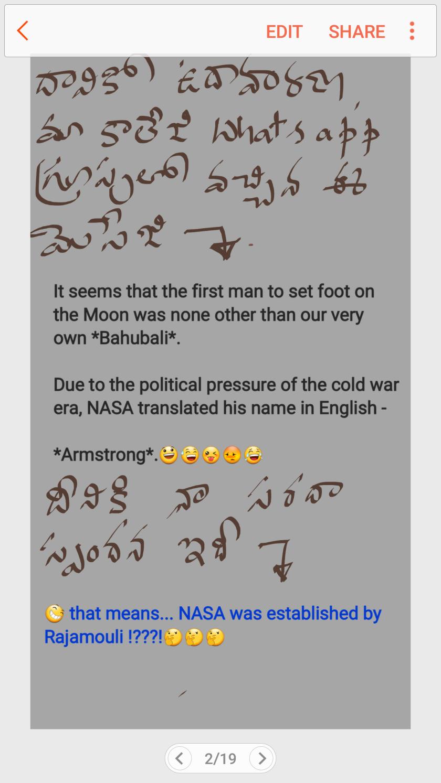 Screenshot_20170525-080727