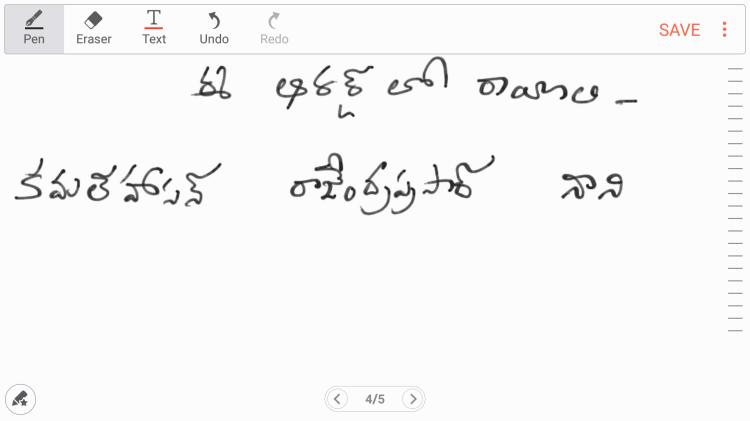 Screenshot_20170709-182026