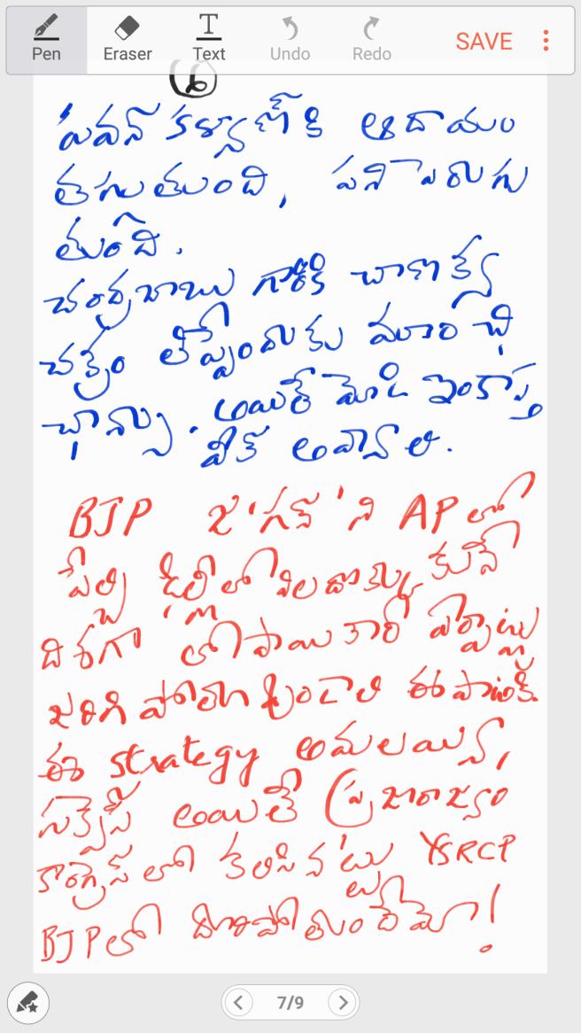 Screenshot_20180210-100430.png