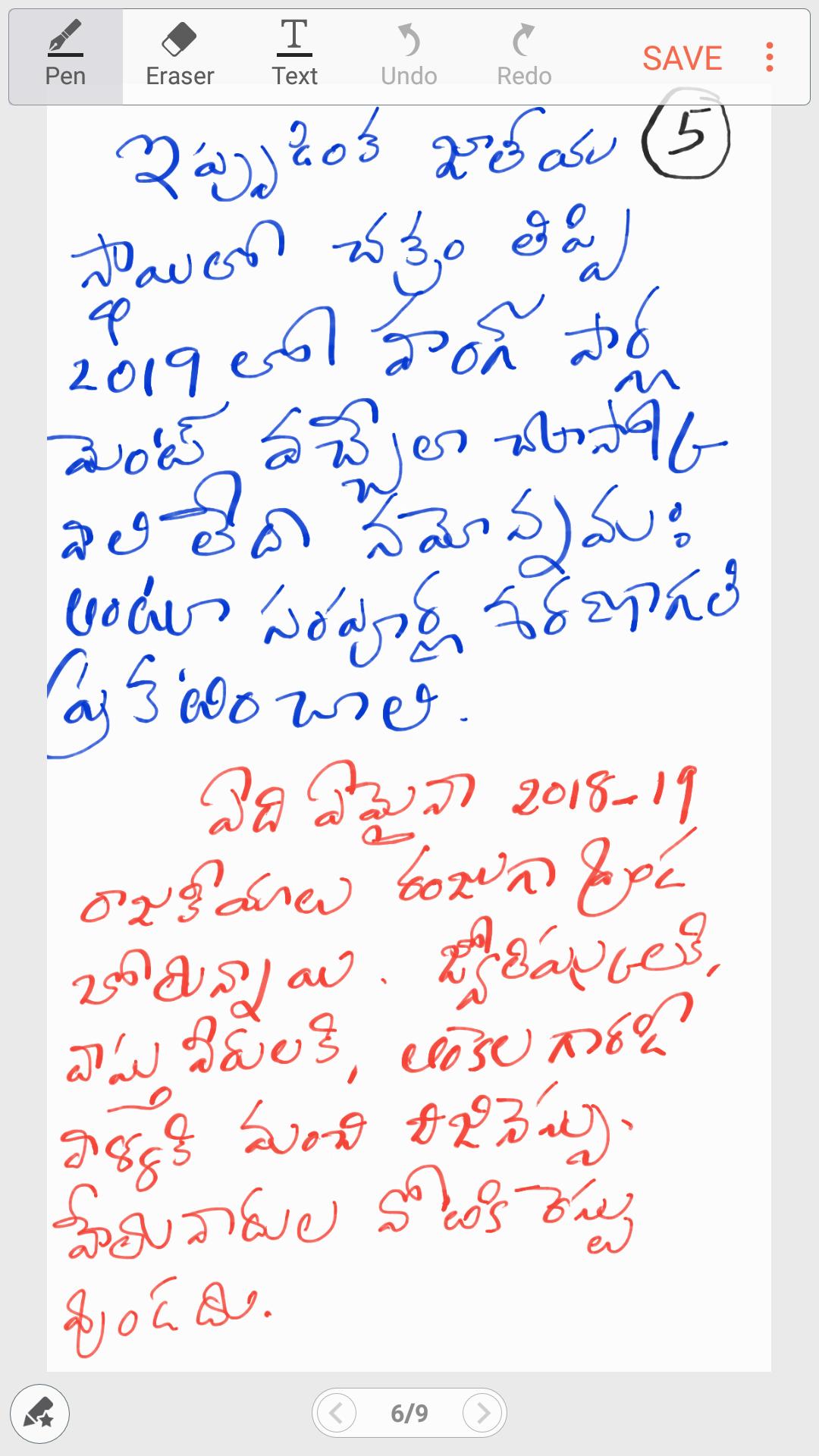 Screenshot_20180210-100439.png
