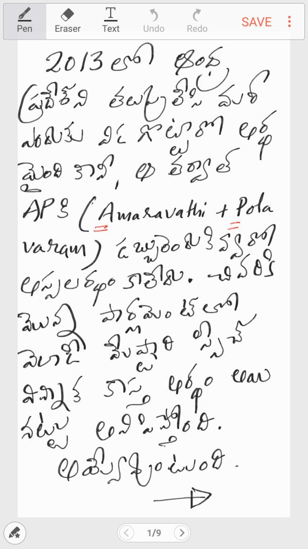 Screenshot_20180210-100511.png